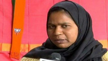 Shehzadi Syed, Challenging Akbaruddin Owaisi on BJP Ticket, Files Complaint Against AIMIM Supporter For 'Abusing' Her in Video