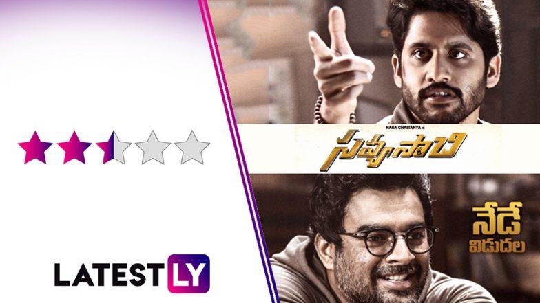 Savyasachi Movie Review: Naga Chaitanya And R Madhavan's Phenomenal Performances Suffer From A Dull Pace