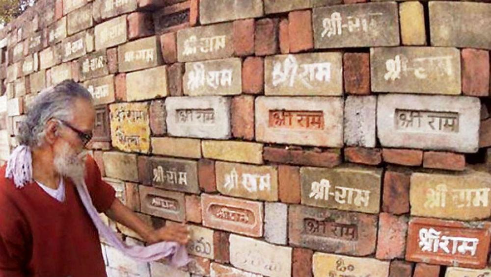 Ram Mandir Trust Members Invite PM Narendra Modi to Visit Ayodhya for Bhoomi Pujan