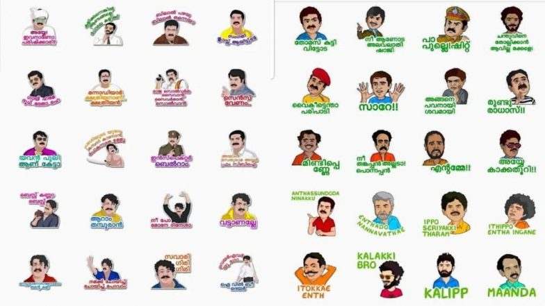 Malayalam WhatsApp Stickers For Android & iOS: Here's How You Can