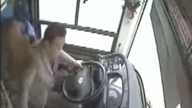 Chongqing bus plunge caused by fight between driver and passenger