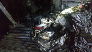 Madhya Pradesh: Fire Caused by Crackers Kills 2 in Guna