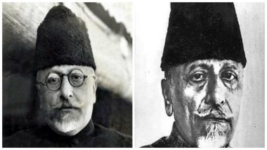 Maulana Abul Kalam Azad Birth Anniversary Celebrated as National Education Day, Read Quotes By the Leader