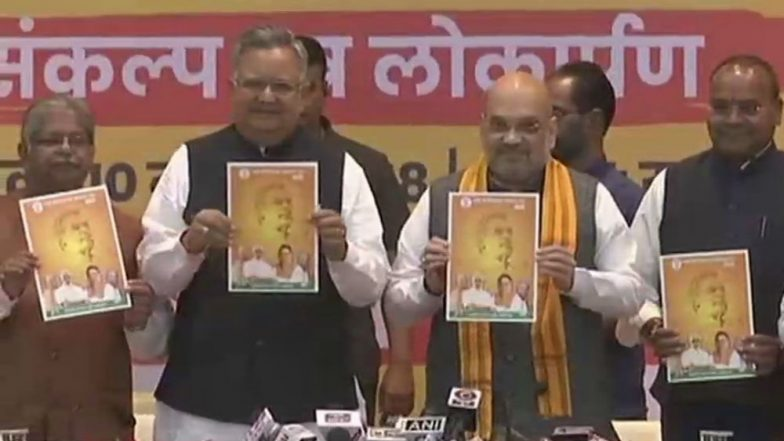 BJP Releases Manifesto for Chhattisgarh Assembly Polls 2018, Amit Shah Says Raman Singh Govt Contained Naxalism in State
