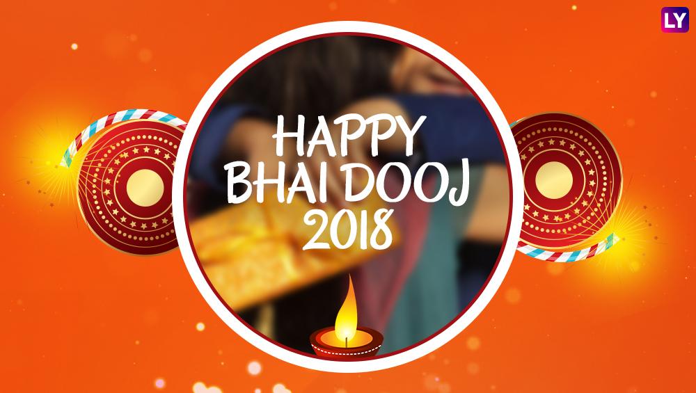 bhaiya dooj hd