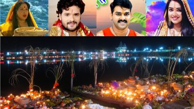 Chhath 2018 Bhojpuri Songs List: Play Chhath Puja Geet at Chhath Ghat! Download These Song Videos Online