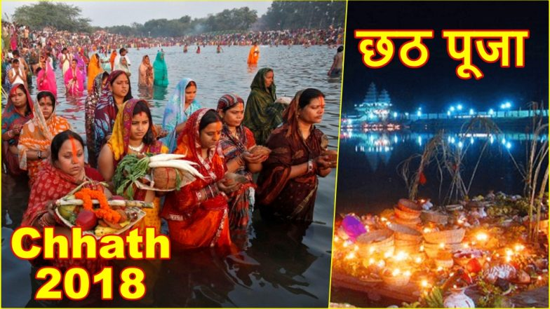 Chhath Puja Date 2018 Calendar: When Is Nahay Khay, Lohanda and Kharna, Sunset and Sunrise Puja Time to Worship Chhathi Maiya & the Sun God?