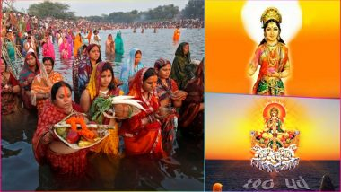 Chhath Puja 2019 Images in HD & Chhathi Maiya Photos: Best WhatsApp Stickers, Messages, Wallpapers, GIF Video Greetings to Send Happy Chhath Puja Wishes