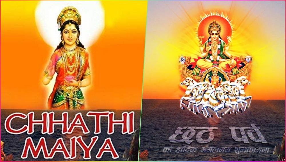 Chhath Puja 2018 Images In Hd Chhathi Maiya Photos Best Whatsapp