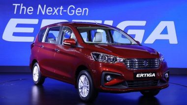 LIVE Updates: New Maruti Ertiga 2018 Launched at Rs 7.44 Lakh; India Prices, Features, Specifications & Booking Details