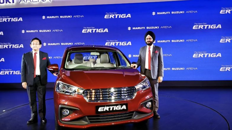 New Maruti Suzuki Ertiga 2018 Launched in India; Prices Start From Rs 7.44 Lakh