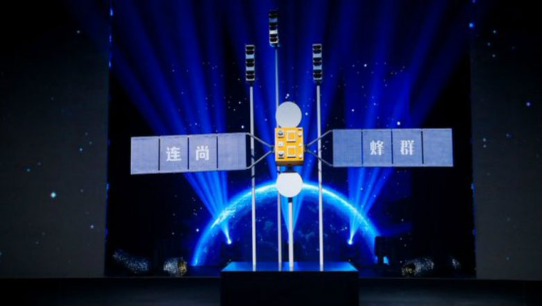 Chinese Company Unveils First Satellite for Free WiFi