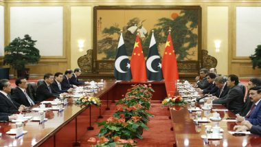 China Plans to Invest $1 Billion in Pakistan Development Projects