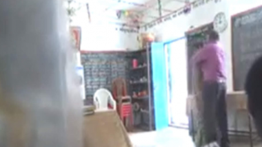 Gujarat: Teachers Caught Kissing, Cuddling in Government School Classroom in Dahod, Inquiry Ordered; Watch Video