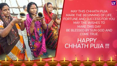 Happy Chhath Puja 2019 Messages and Wishes: Best WhatsApp Stickers, Facebook Quotes, Statuses, GIF Photos to Send Chhathi Maiya Puja Greetings
