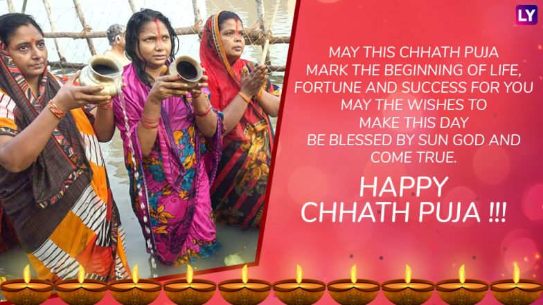 Happy Chhath Puja 2018 Wishes: Best WhatsApp Messages, Stickers, Facebook Quotes, Statuses, GIF Photos to Send Chhathi Maiya Puja Greetings