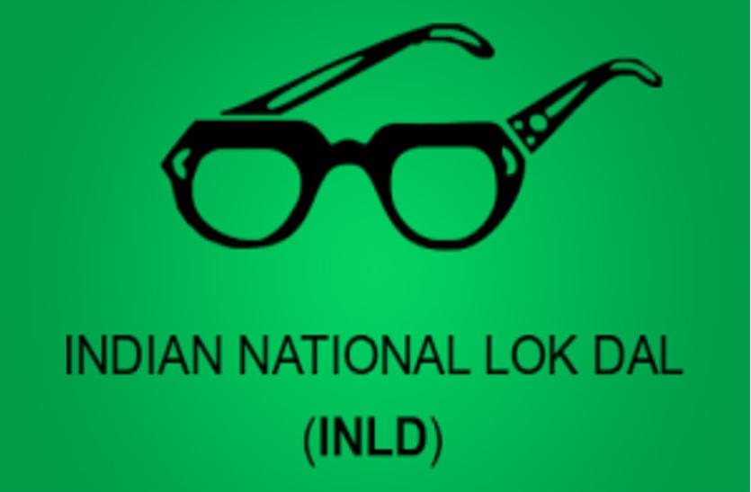 Indian National Lok Dal