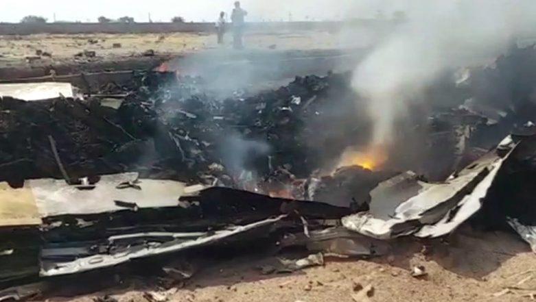 Telangana: Trainee Aircraft Crashes in Bahupeta in Yadadri Bhuvanagiri District, Pilot Injured