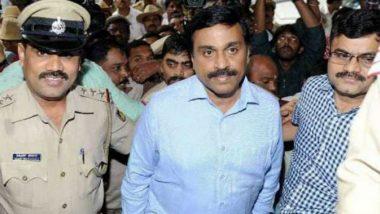 Janardhana Reddy Arrested by Central Crime Branch in Bengaluru in Ponzi Scam Case