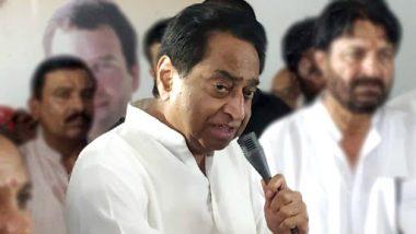 Employment Scheme: MP CM Kamal Nath Announces 'Yuva Swabhiman Yojana' for Urban Poor Youth on Republic Day