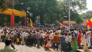 Kannada Rajyotsava: Karnataka Celebrate 63rd Year of Formation