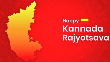 Kannada Rajyotsava 2018: Know The History and Celebrations of Karnataka Formation Day, Check Tweet Wishes