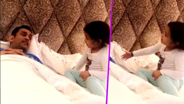 'Aye MS Dhoni, Kaisan Ba?' This Cute Conversation Between Dhoni and Daughter Ziva Will Melt Your Hearts! (Watch Video)
