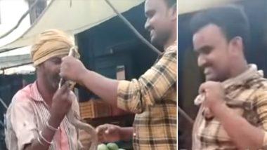 Selfie With Cobra Turns Fatal: Man Tries to Put Snake Around his Neck, Dies After Snake-bite  in Andhra Pradesh, Watch Video
