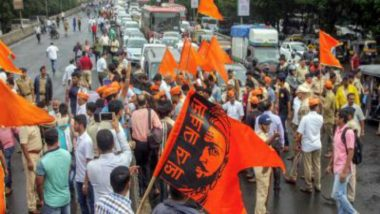 Maratha Reservation Issue: Maharashtra Government Panel to Submit Report Tomorrow
