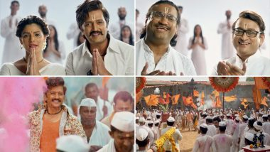 Mauli Song Maajhi Pandharichi Maay: Riteish Deshmukh and Ajay-Atul Bounce Back With Another Beautiful 'Vitthal' Track