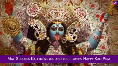 Kali Puja 2018 Wishes & Diwali Images: Subho Kali Pujo WhatsApp Messages in Bengali, GIF Photos, Wallpapers to Wish Happy Kali Puja
