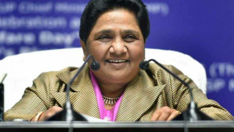 'Mayawati Worse Than Eunuch', Says BJP MLA Sadhana Singh; BSP Hits Back Calling Her 'Mentally ill'
