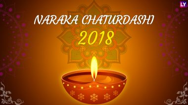 Choti Diwali 2018 Date & Muhurat: When is Naraka Chaturdashi or Roop Chaudas? Significance, History and Rituals to Follow Before Lakshmi Puja Tithi