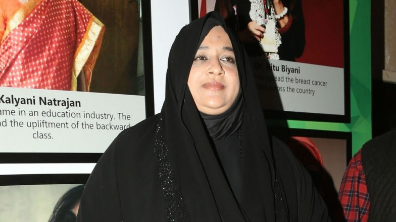 Heera Gold Scam: Nowhera Shaikh Blames Demonetisation, GST For Non-Payment of Dividends