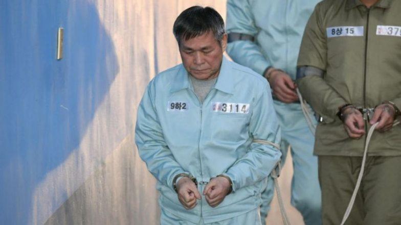 South Korea Jails Cult Leader Pastor Lee Jaerock for 15 years for Raping Followers