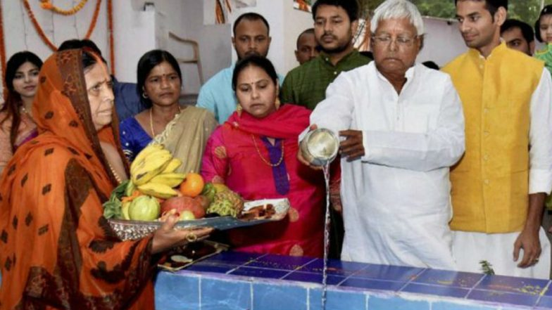 No Chhath Puja at Lalu Prasad Yadav's Home This Year? Rabri Devi Decides Not to Celebrate Festival Amid Tej Pratap- Aishwarya Rai Divorce Row