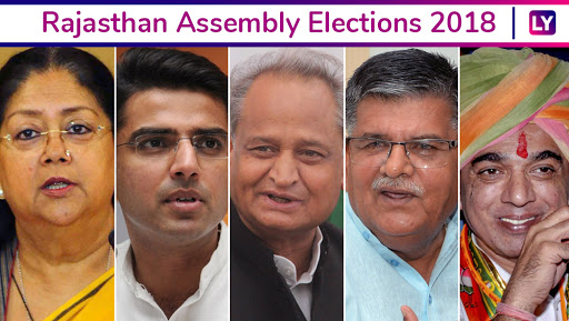 Rajasthan Assembly Elections 2018 Voter Slip: Check Your Name on Constituency-Wise Voter List Online on ceorajasthan.nic.in