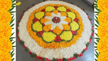 Easy Rangoli Designs for Diwali 2018: Simple Rangoli Patterns With Marigold Flowers for Deepavali Festival (Watch DIY Videos and Images)