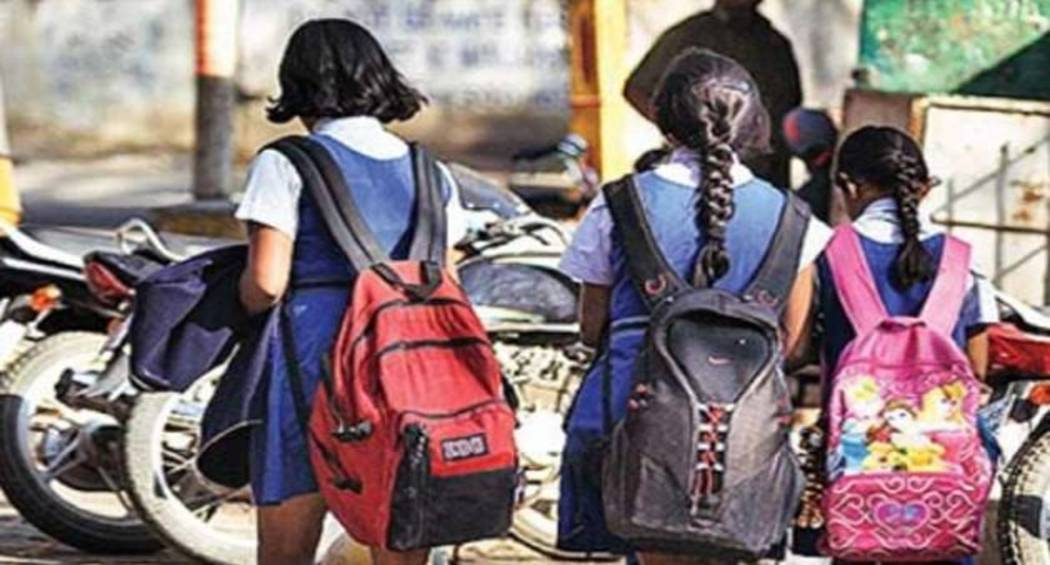 Balbharti Plans to Introduce One Textbook For All Subjects to Make School Bags Lighter