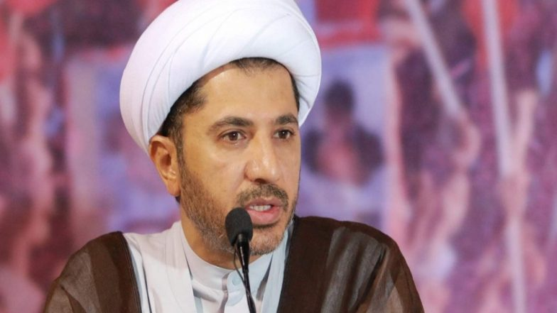 Bahrain: Court Sentences Top Opposition Leader Sheikh Ali Salman to Life in Prison