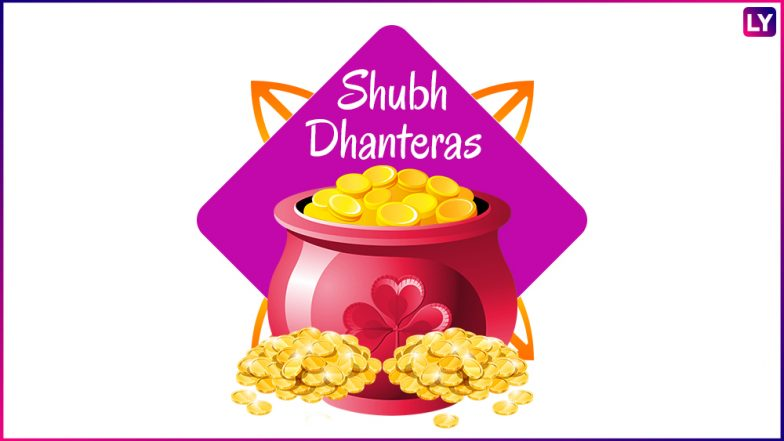 Shubh Dhanteras 2018 Wishes and Diwali Greetings: Images, Photos, Stickers and WhatsApp Messages to Wish Happy Dhanteras and Prosperous Deepavali