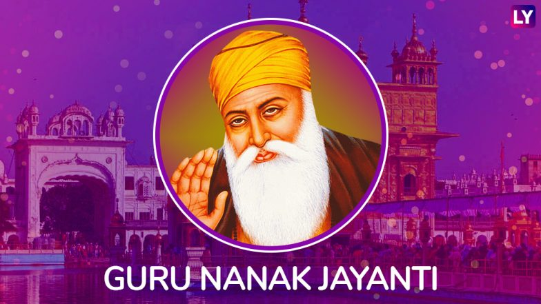 Guru Nanak Gurpurab 2018: Inspiring Quotes from the First Sikh Guru on the Occasion of Guru Nanak Jayanti