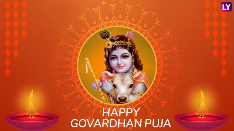 Govardhan Puja 2018 Wishes: WhatsApp Stickers, Picture Messages, GIF Images to Send Greetings on Annakut Festival