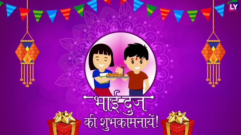 Bhai Dooj 2018 Wishes in Hindi: WhatsApp Stickers, Messages, GIF Images and Pictures to Send Greetings To Brothers and Sisters on Bhai Tika
