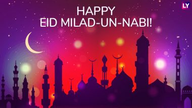 Eid Milad Un Nabi 2018 Photos in HD & WhatsApp Stickers: Greeting Messages, GIF Images, Facebook Status, SMS to Send Wishes on Birthday of Prophet Muhammad