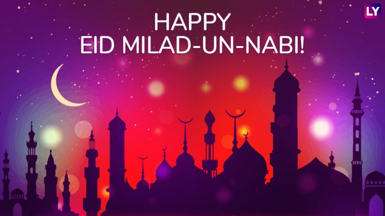 Eid-e-Milad Un Nabi 2018 Mubarak HD Photos & WhatsApp Stickers: Greeting Messages, GIF Images, Facebook Status, SMS to Send Wishes on Birthday of Prophet Muhammad