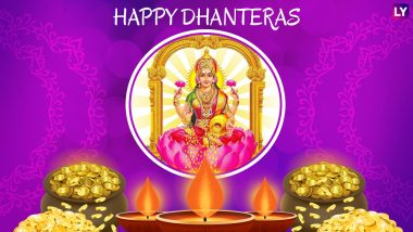 Dhanteras 2018 Greetings in Hindi: WhatsApp Messages, GIF Images and Pictures to Wish on Auspicious Occasion of Dhantrayodashi This Diwali