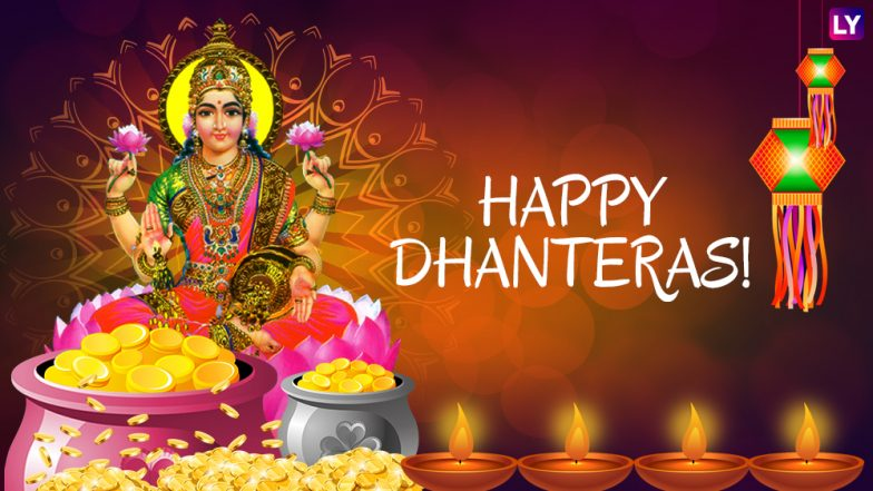 Dhanteras 2018 Wishes & Greetings: WhatsApp Messages, GIF Images, SMS, Facebook Status & Cover Photos To Wish Happy Dhantrayodashi