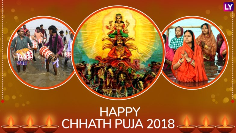 Chhath Puja 2018 Wishes in Hindi: WhatsApp Stickers & Picture Messages in Bhojpuri & Maithili, GIF Images, SMS, Facebook Status & Cover Photos of Chhathi Maiya