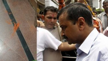 Chilli Powder Attack on Arvind Kejriwal: Delhi Government Targets Police for 'Security Lapses'